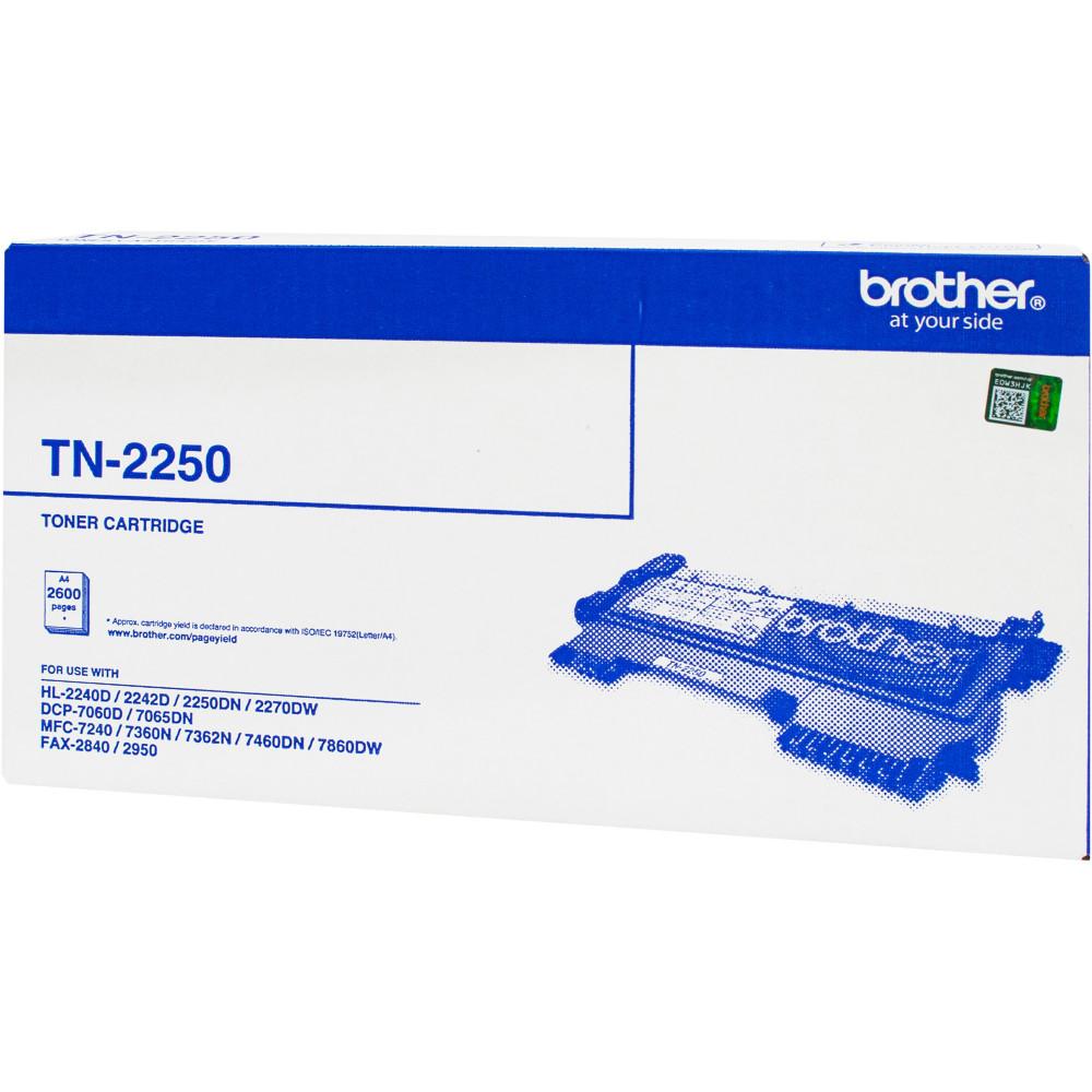 BROTHER TN2250 TONER CARTRIDGE Laser Hi Yield- Black